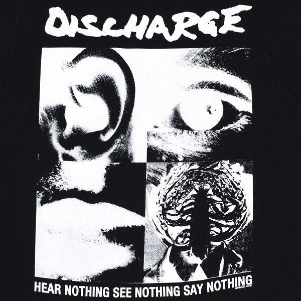 dischaege hear2