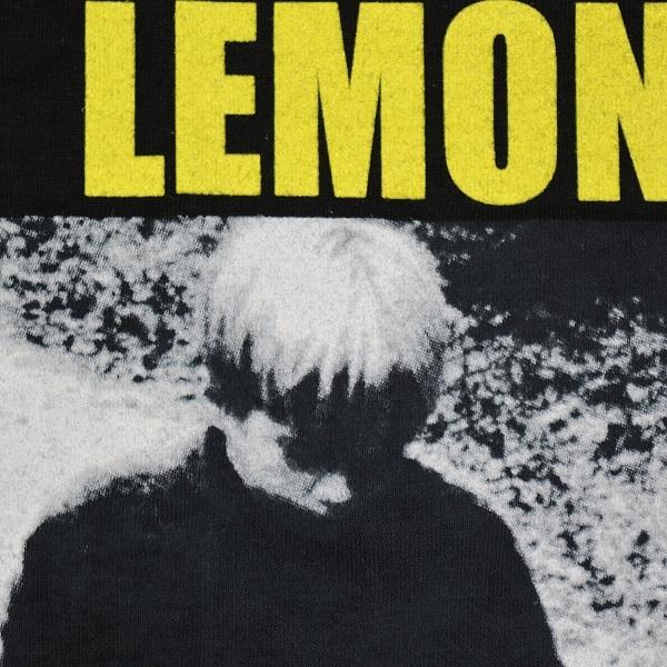 lemon-up