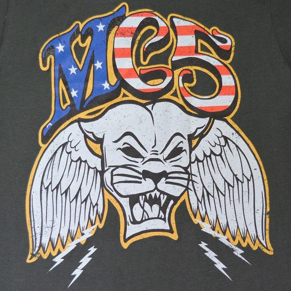 MC5-2
