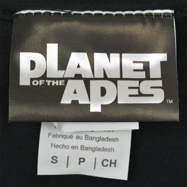 PLANET OF THE APES Liberty Duo Tone3
