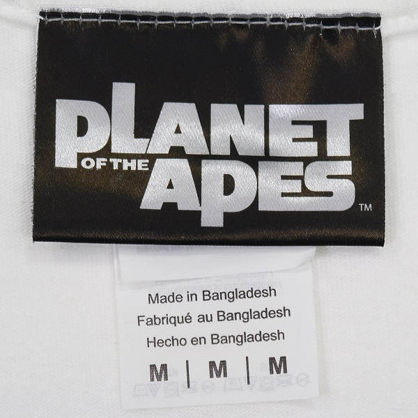 PLANET OF THE APES Liberty3