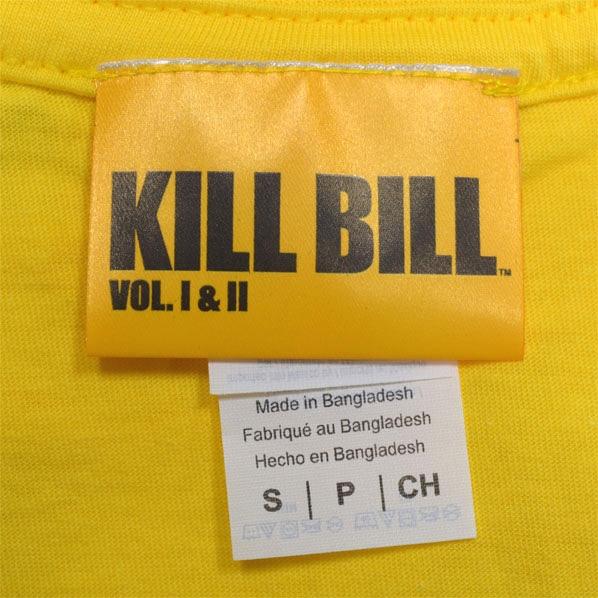 KILLBILL4