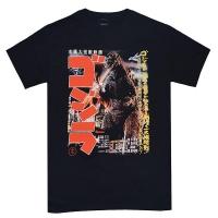 GODZILLA Godzilla Poster Tシャツ