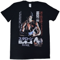 ROCKY Japanese Poster Tシャツ