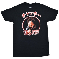 CHILD'S PLAY Chucky Kanji Tシャツ