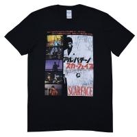 SCARFACE  Jpn Cover Tシャツ