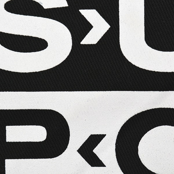 sub bag-up