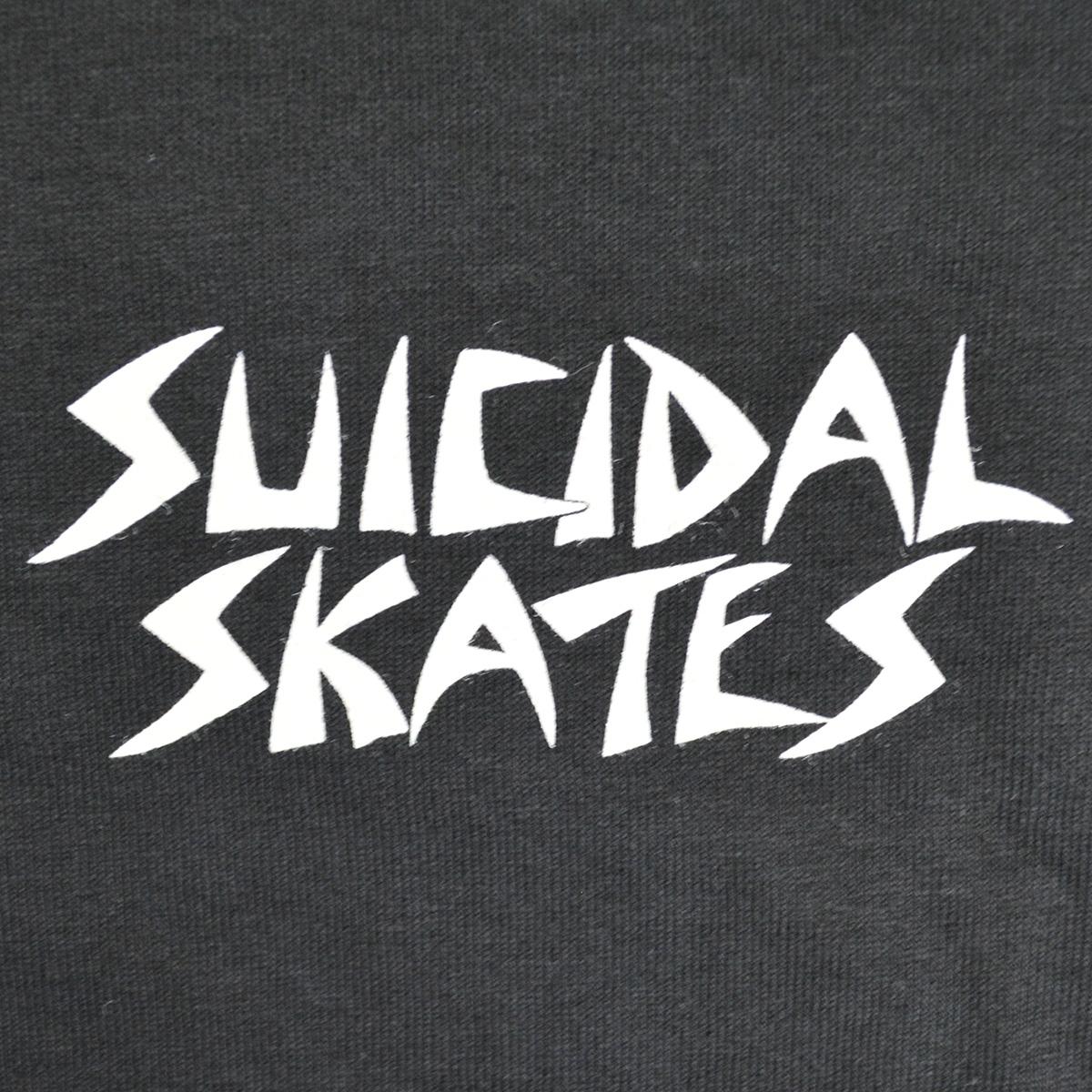 skatesdog-2
