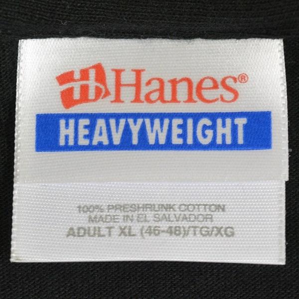 Hanes-B11