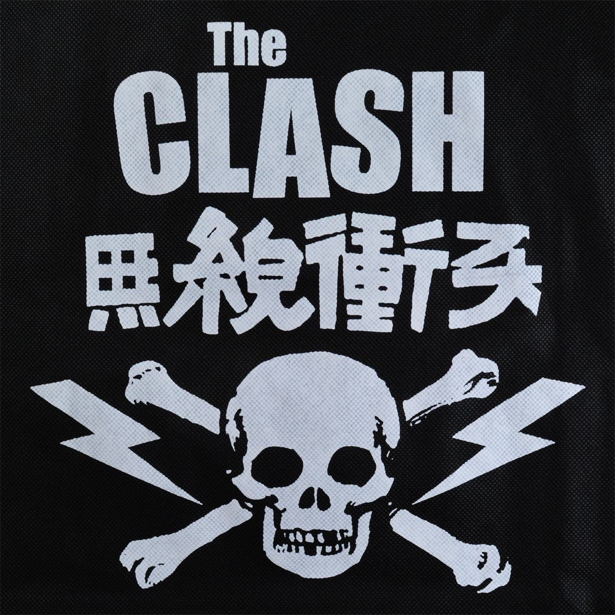 clash-to-to.jpg3